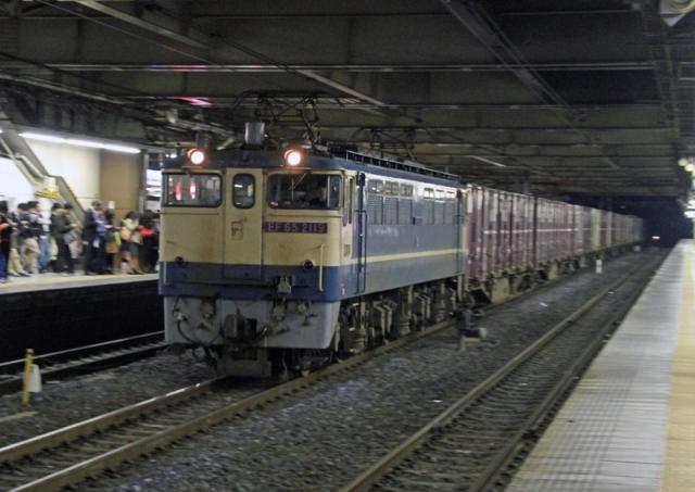 EF65-2119 3079レ99