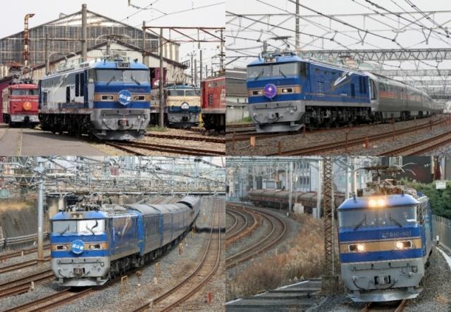 EF510-4.jpg