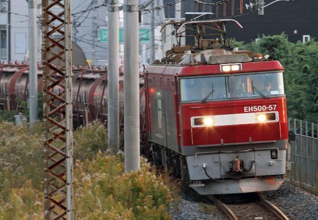 EH500-57ccc.jpg