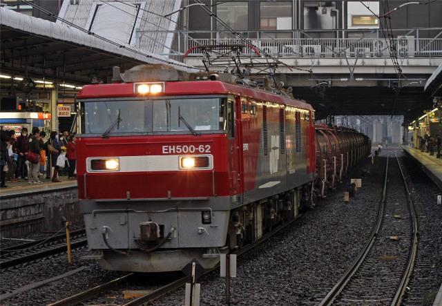 EH500-62czzcz.jpg