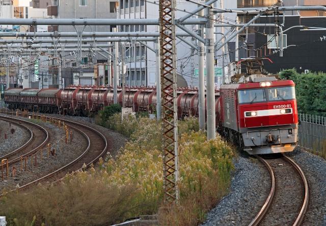 EH500-81teee.jpg