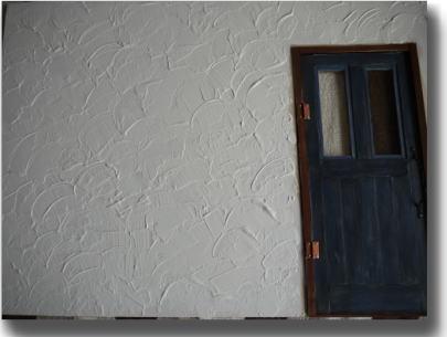ドルハ外壁