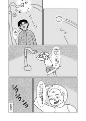 グるッた10