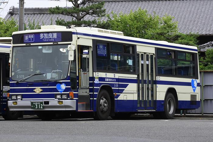 2013072001.jpg