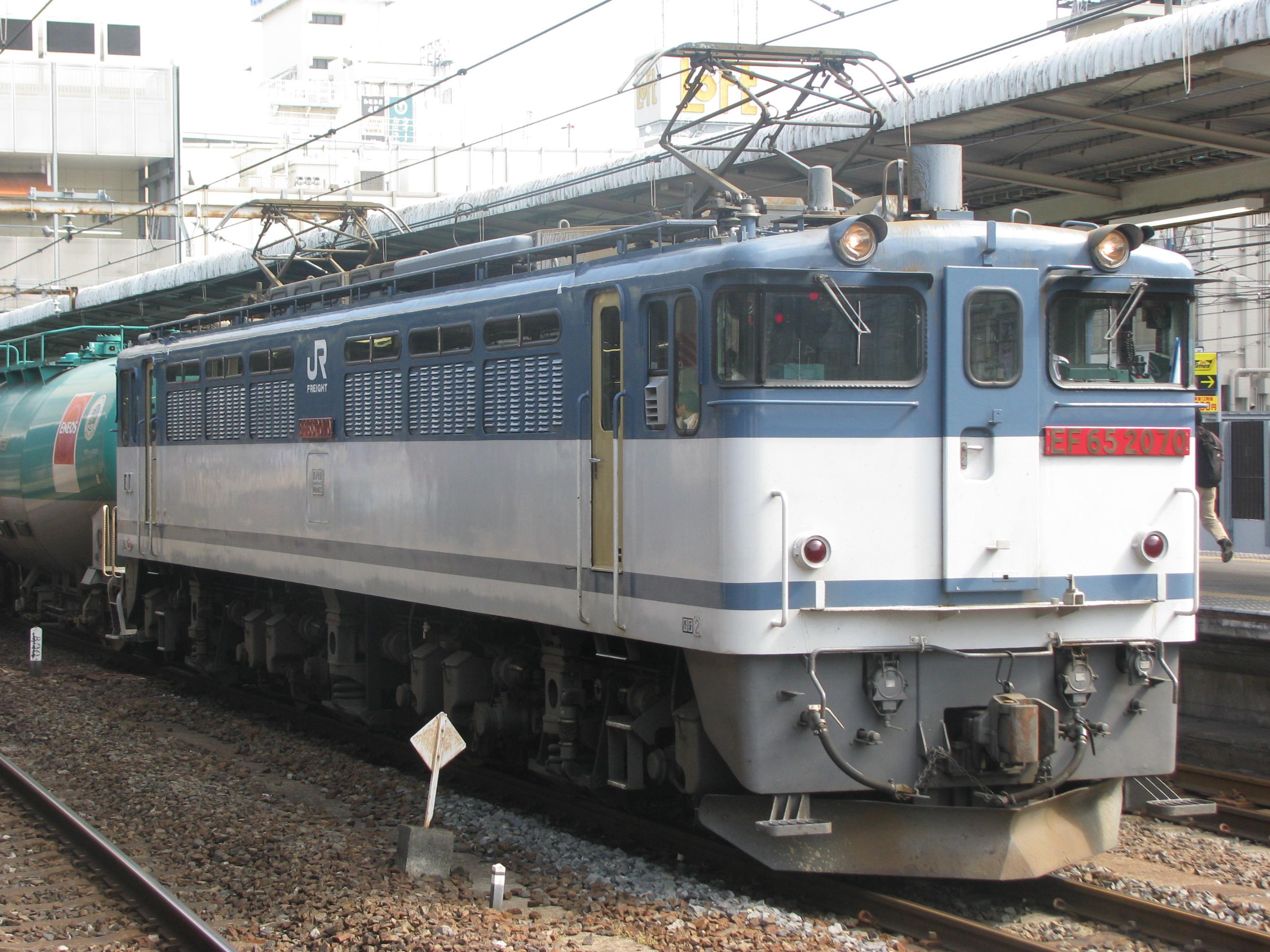 EF65 2070