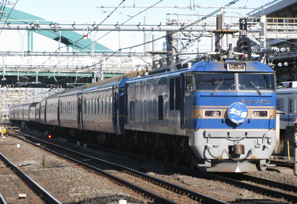 EF510-508_convert_20131107201057.jpg
