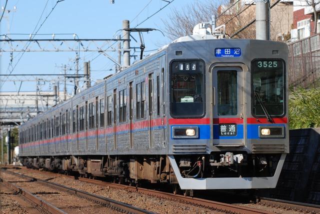 keisei3508.jpg