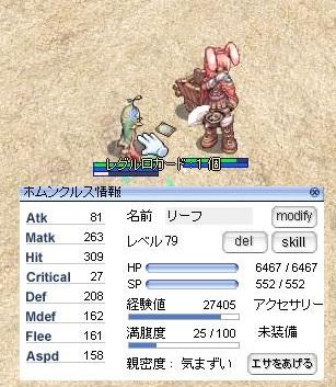 FC2ro805.jpg