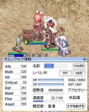 FC2ro806.jpg
