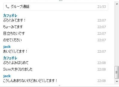 FC2ro823.jpg