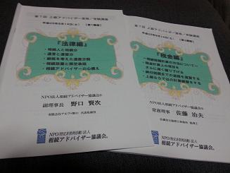 20130918153211550.jpg