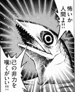 kowaikaningenyo.jpg