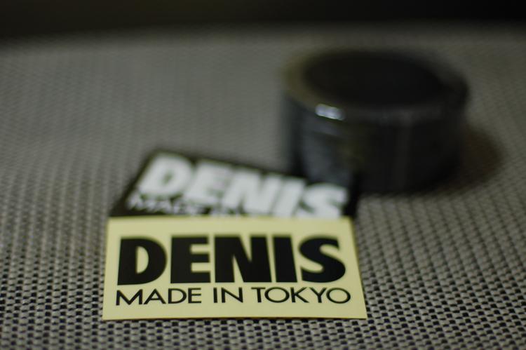 DENIS (3)