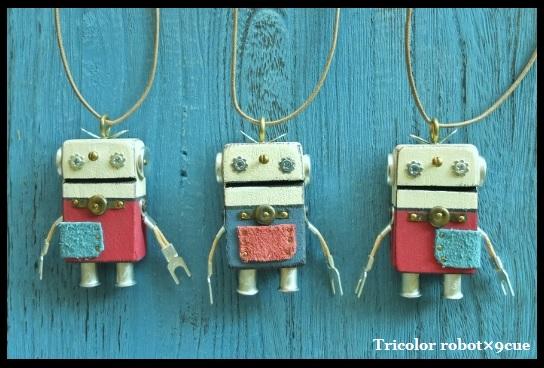 トリコロールロボット。