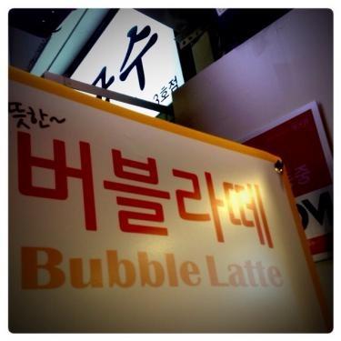韓国でブーム?