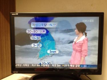 韓国のお天気キャスター