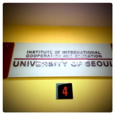 蒼空館(창공관)の語学堂の事務所は4階です