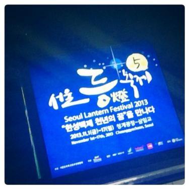 서울등축제(ソウル灯篭祭り)