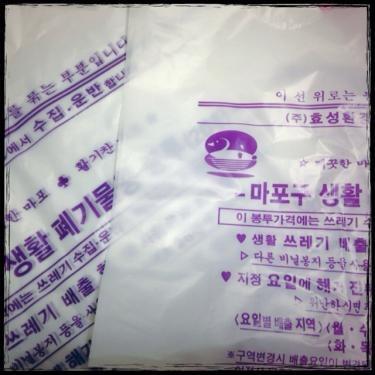 韓国にも指定ごみ袋あります!!!