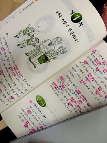 オール韓国語
