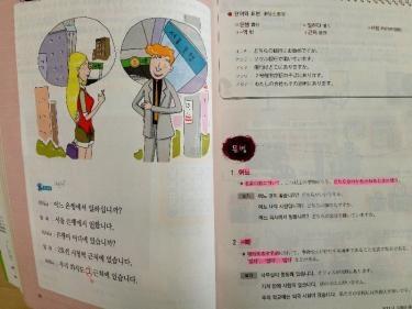 日本語の解説あり