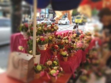 포장마차 꽃집