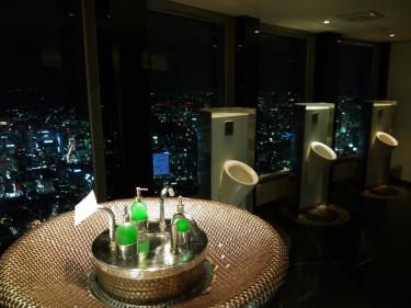南山(ソウル)タワーのトイレ