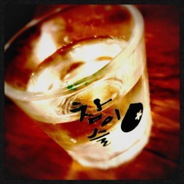 술(お酒)