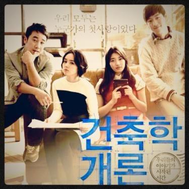 韓国で初めてみた映画