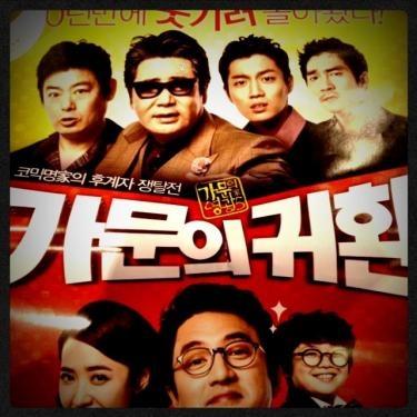 初めての韓国お笑い映画