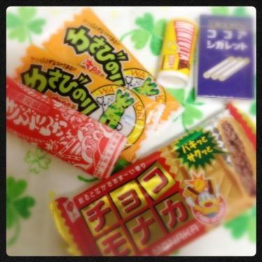 大好きな駄菓子の선물(お土産)