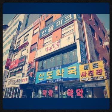 韓国語の教材、そろってます‼