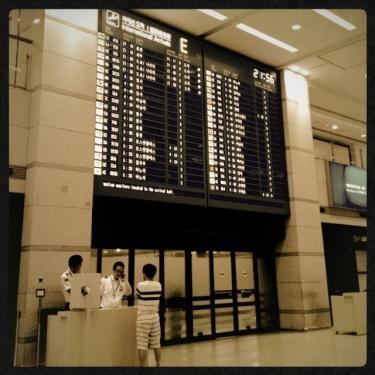 仁川空港 最終便まち