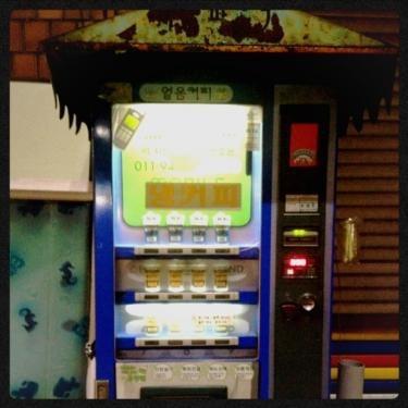 古〜い自販機