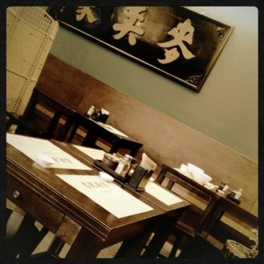 イテウォンにある美味しい中華屋さん