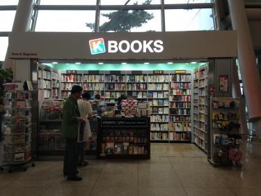 Fカウンター近くの本屋さんよりコンパクトです