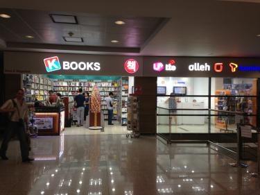 こちらも携帯会社と一緒の店舗になっていました。