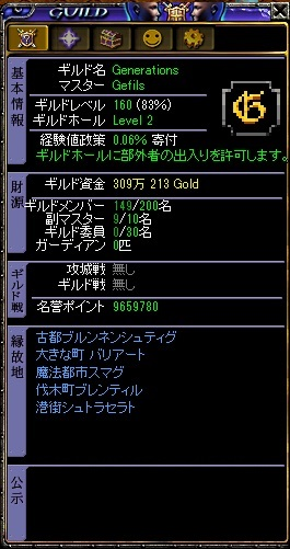 RedStone_201411061029545fa.jpg