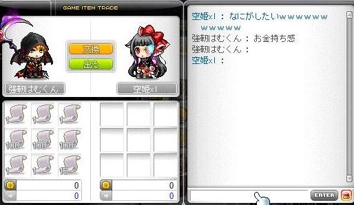 Maple130708_225616.jpg