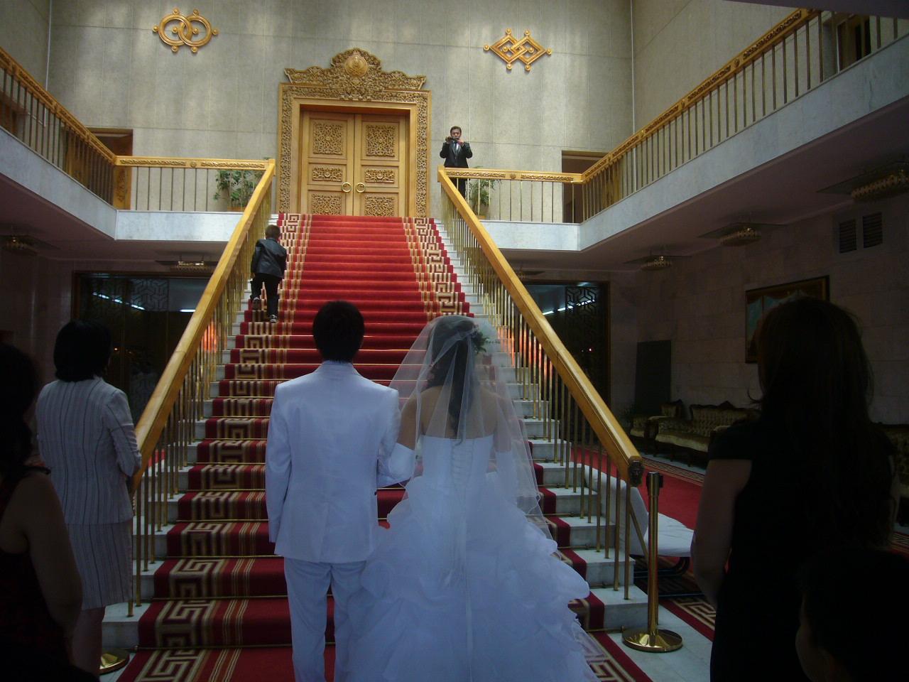 結婚式の始まり