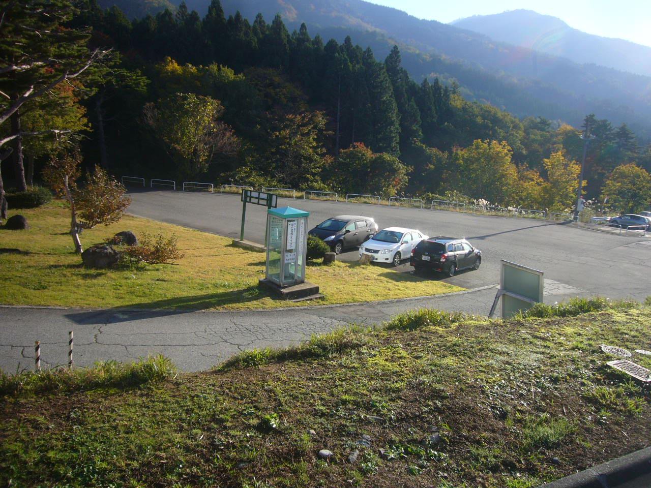 青少年自然の家駐車場付近 H26.10.29撮影