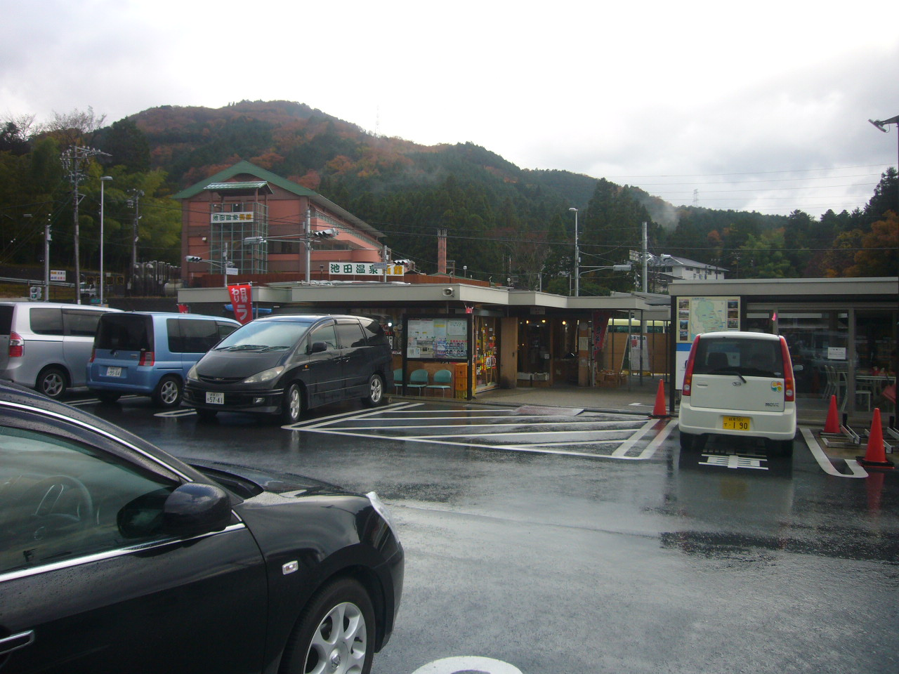 池田温泉道の駅 H26.12.01