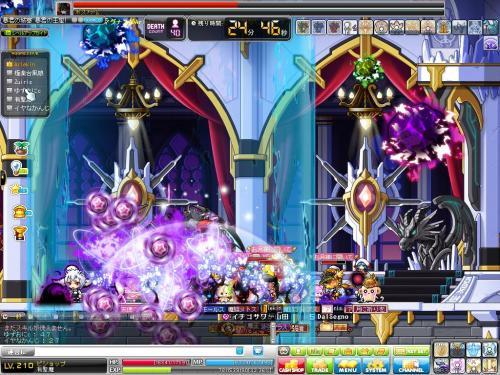 Maple130726_230050.jpg
