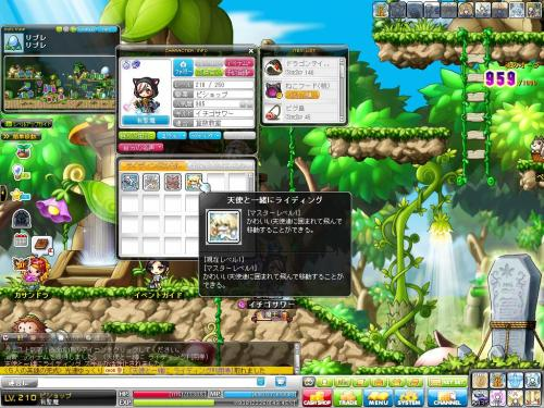 Maple130903_000413.jpg