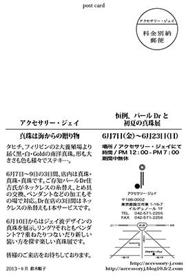 dm_1.jpg