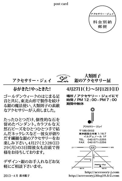 scr2.jpg