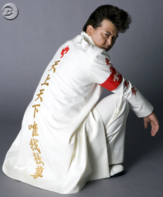 Shima Daisuke 00