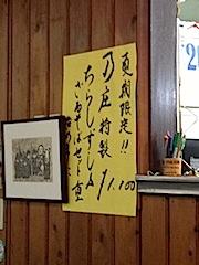 0720乃庄2
