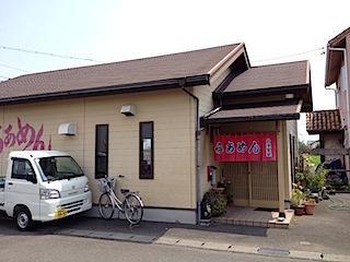 0727竹乃や