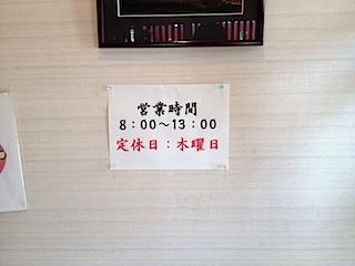 0727竹乃や5
